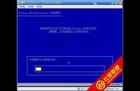 windows XP Sp3 简体中文(官方正版认证)【微软正版XP操作系统SP3专业版】