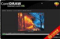 CorelDRAW Graphics Suite X6.2 简体中文破解版(矢量图制作的高端软件)
