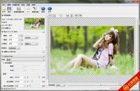 图片无损放大 BenVista PhotoZoom Pro V5.1.0 中文破解版