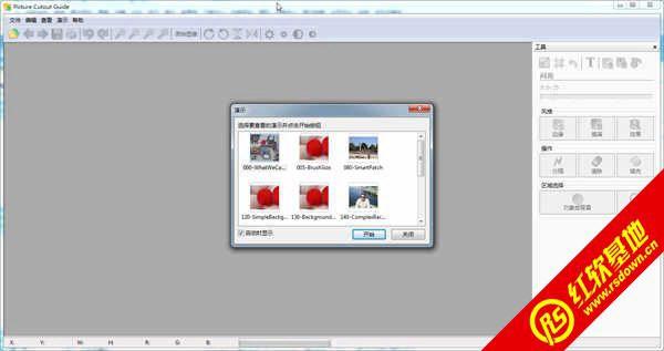 入门级抠图软件 Picture Cutout Guide v2.10.2 汉化注册版