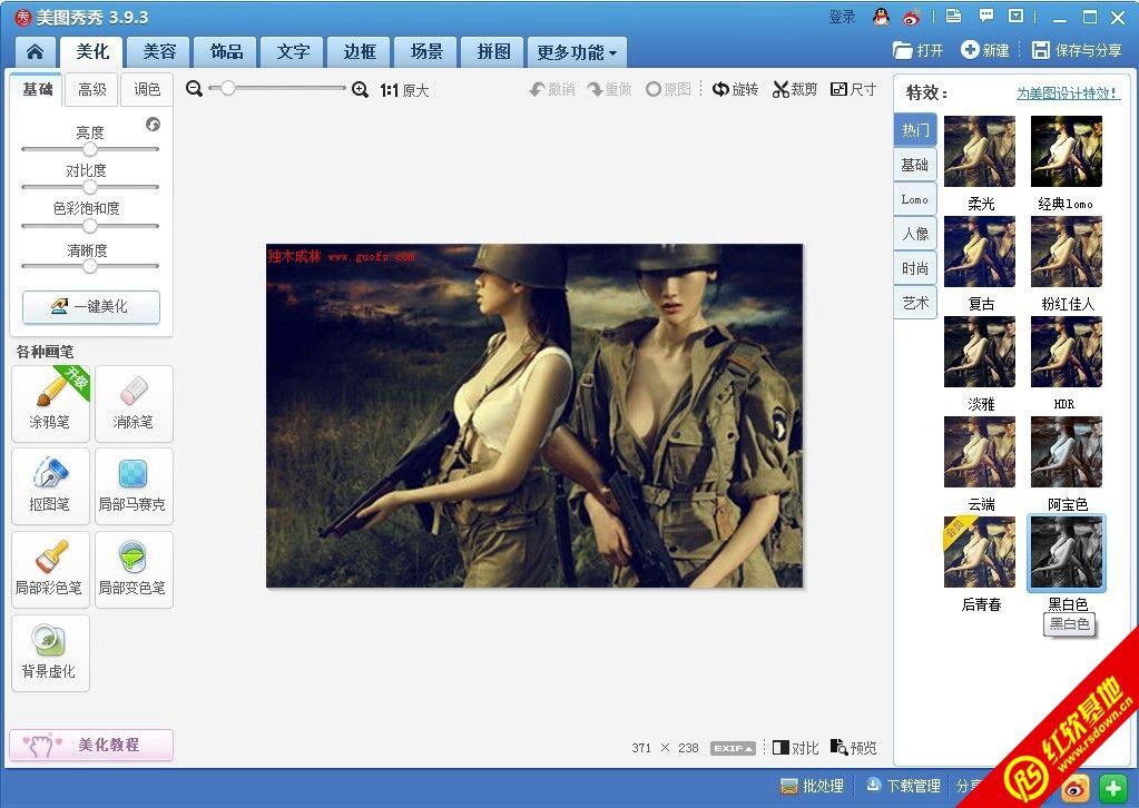 美图秀秀3.9.3.1002去广告版下载