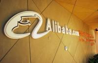 阿里巴巴将于6月1日前开展虚拟运营商相关业务