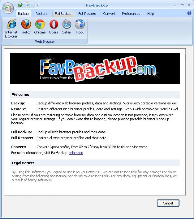 瀏覽器收藏夾備份軟件FavBackup