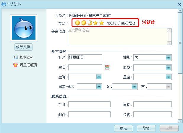 QQ瀏覽器截圖_20140910232516_10754520D9C64558A9A43A40FB057176.jpg
