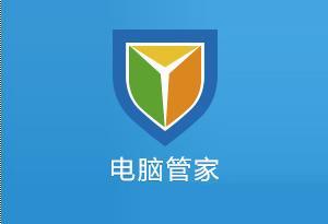 騰訊QQ電腦管家2012正式版