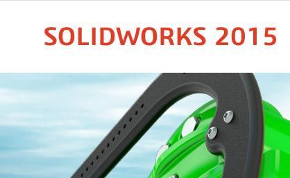 SOLIDWORKS 2015 x64 Beta