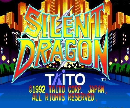 沉默之龙(Silent Dragon)街机游戏