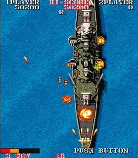 1943中途島海戰