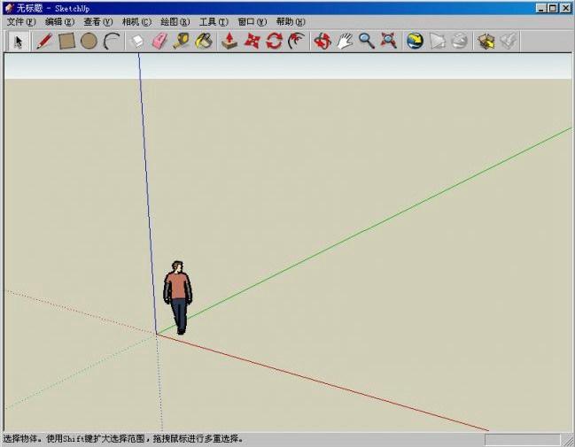 简便的3D绘图软件Google SketchUp