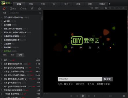 东南卫视直播软件
