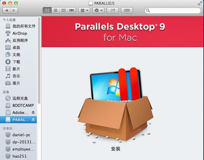 parallels desktop 11破解版