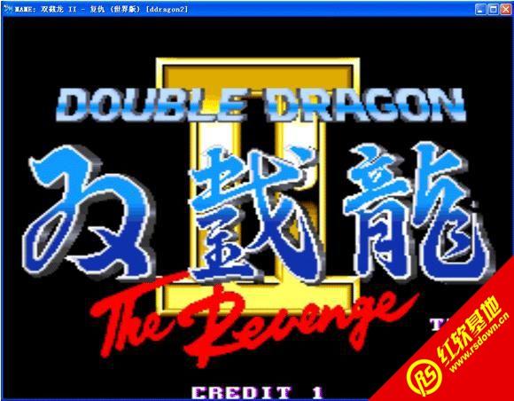 雙截龍2:復仇街機游戲單機版