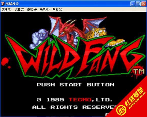 邪城風云(Wild Fang/Tecmo Knight)