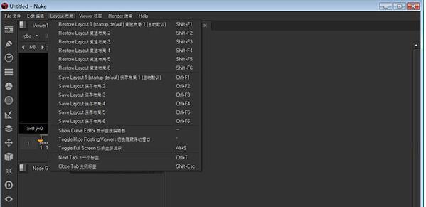 nuke9.0v4破解版