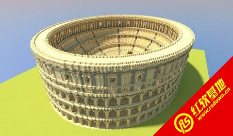 《我的世界》古罗马斗兽场_石英建筑存档