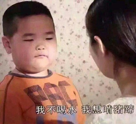 爱跳舞的小胖子表情包