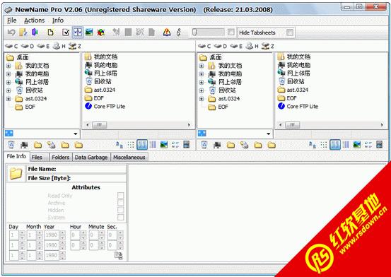 NewName Pro V2.06