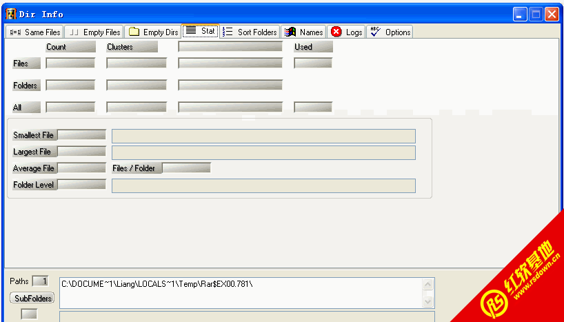 Dir Info V2.2.40.73綠色版