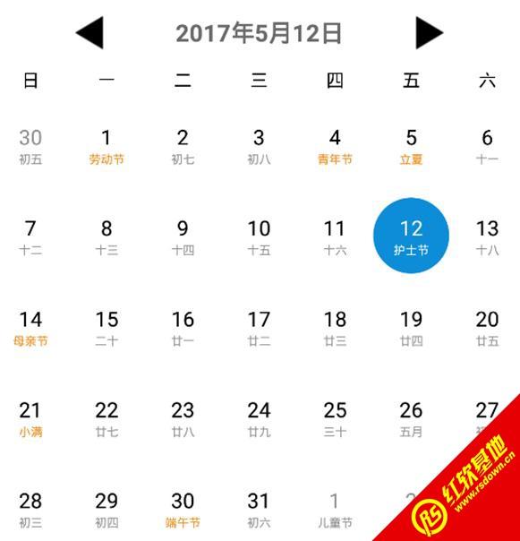 Android自定义日历(包含单选和多选)