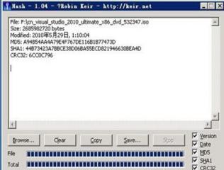 en_visual_studio_2010_fp2_x86_604352.msi