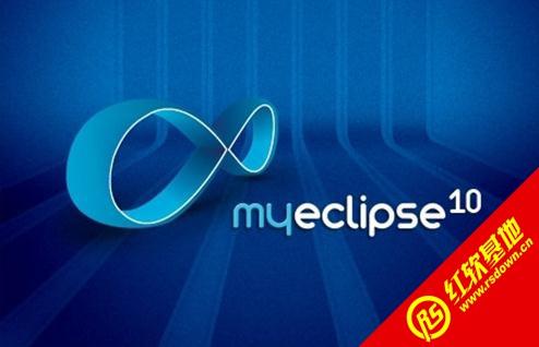 Myeclipse10.0注册机+破解方法