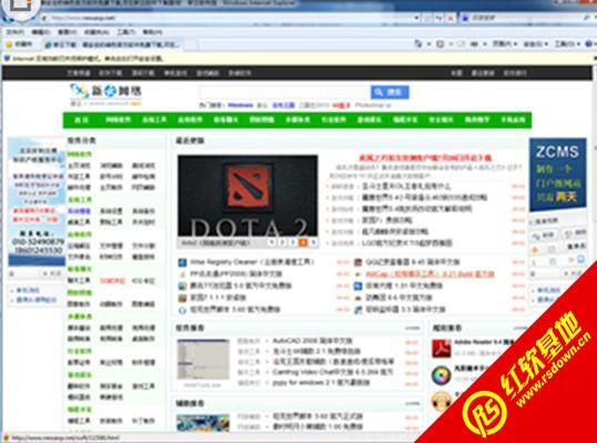 IE8-WindowsXP-x86離線完整安裝包