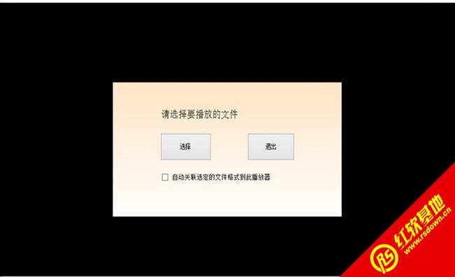 最新金盾加密視頻破解工具+金盾自動提取工具腳本.rar
