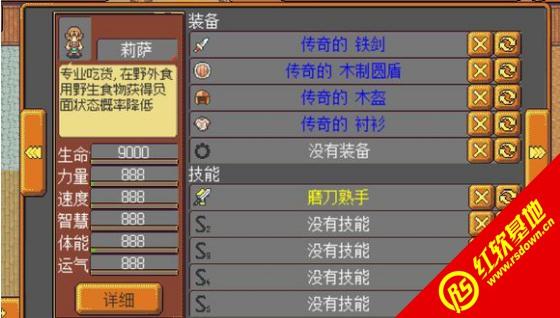 QQ浏览器截图_20200226120111_655AF2C2FBDF49e08154B4414040B33B.jpg