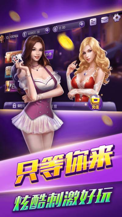 腾龙娱乐手机版