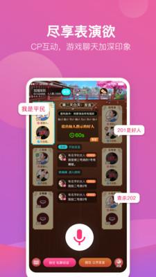 游缘app赚钱