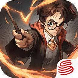 哈利波特魔法覺醒手游
