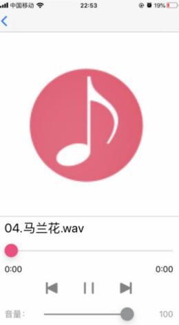 诗韵音乐app截图1