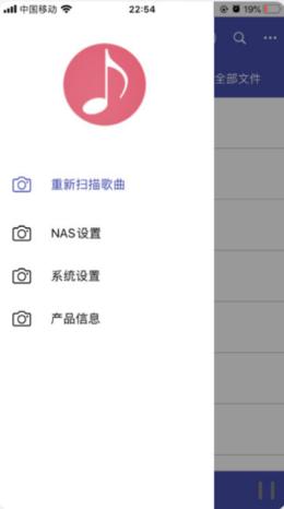 诗韵音乐app截图3
