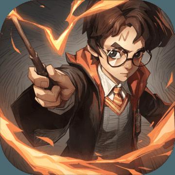 哈利波特魔法觉醒国际服