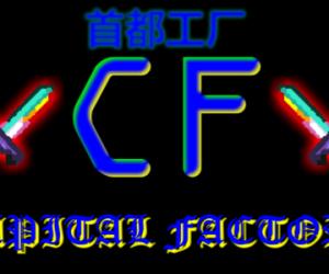 我的世界1.7.10首都工廠CAPITAL FACTORY整合包
