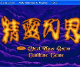 精靈幻界(DOS)
