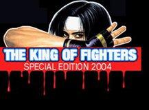 格斗之王2004