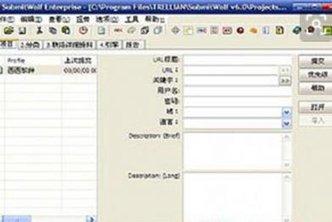 海量德思DESE嵌入式數據庫搜索引擎